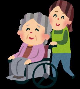 車いすに乗る高齢者と介護者